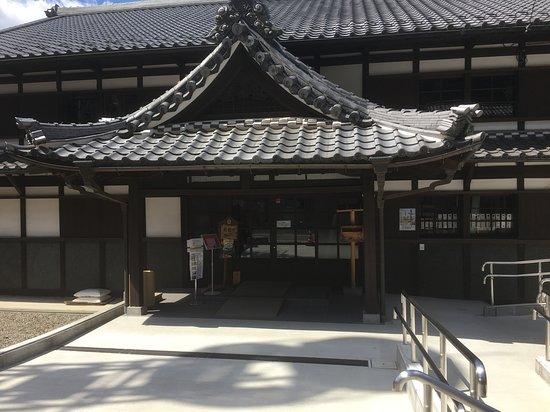 Kanishi Sengoku Yamashiro Museum