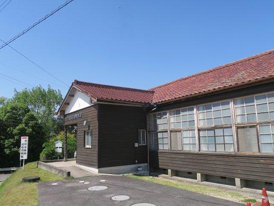 Fujioka Folk Museum