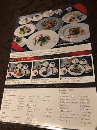 ここはホテル内のレストランなのにディナーが激安です。ラストオーダーの時間に間に合わず今回は利用できませんでしたがコスパ最強かと