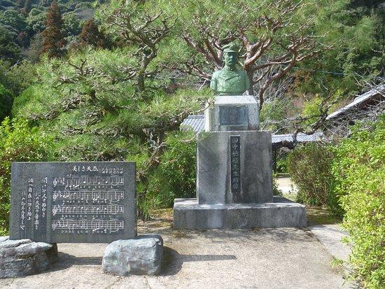 Hozumi Tanaka Monument