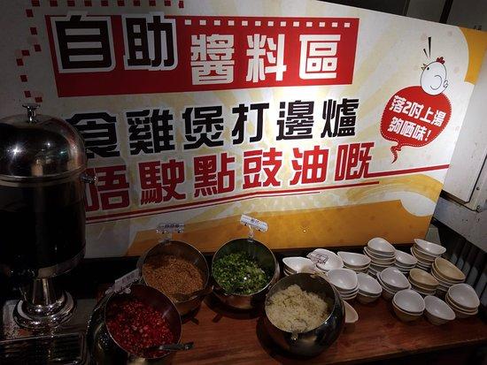 18樓雞煲火鍋專門店