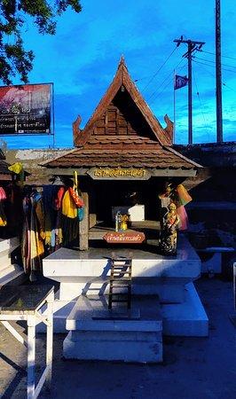 Phra Samut Chedi, Thailand: Phi Suea Samut Fort