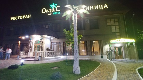 Millerovo, Russia: Hotel Oasis