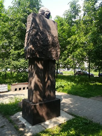 ‪Monument to the Poet Joseph Brodsky‬