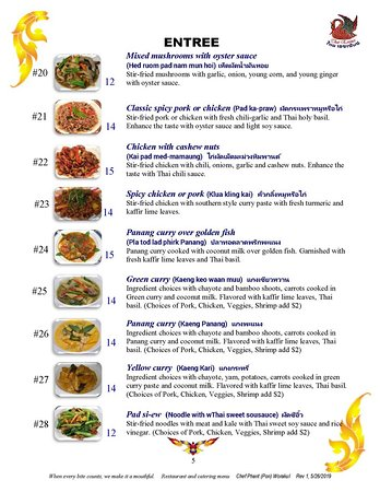 Thai Essence menu: Entree
