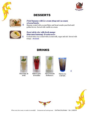 Thai Essence: Dessert and special beverages