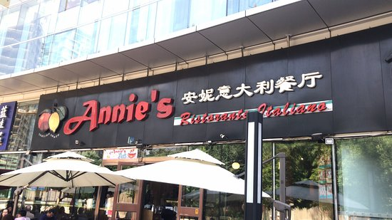 Annie's Food & Beverage (The Place) Photo