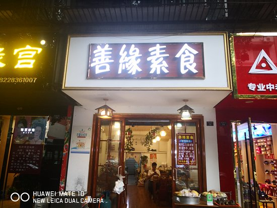 Sichuan, China: The best vegan food and cheapest in the emeishan, must stop by to try the local vegan food.