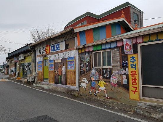 Boseong-gun, Sydkorea: 득량역 추억의 거리