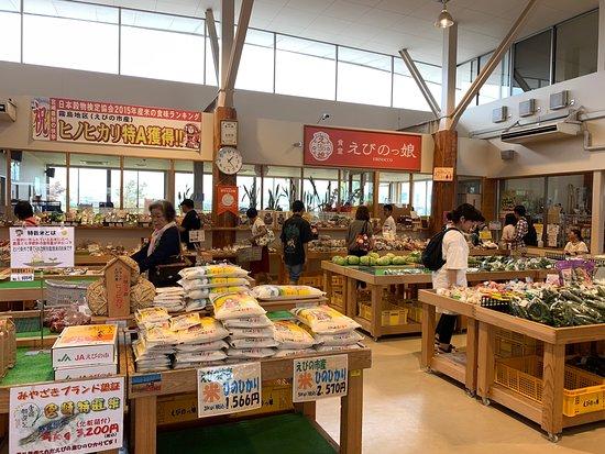 Michi-no-Eki Ebino