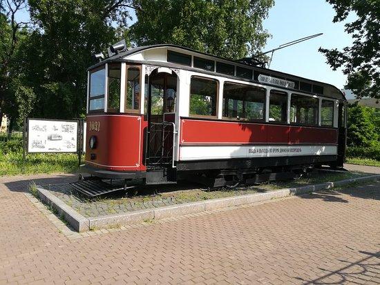 Tram Bresh