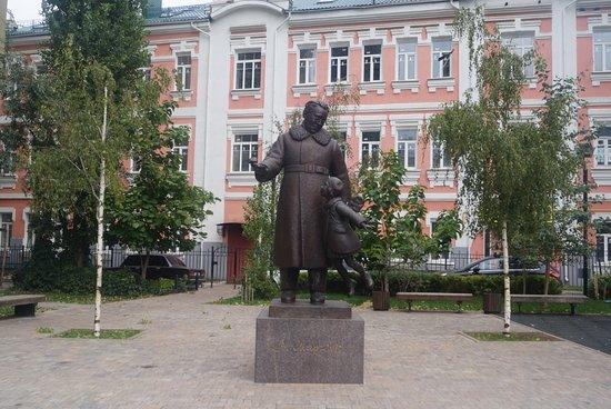 Marshak Monument: Памятник Маршаку