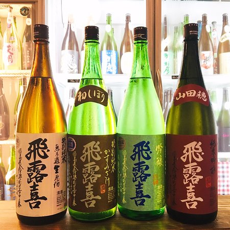 日本酒会は月1開催中