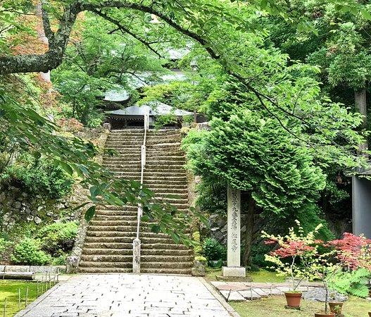 Matsuno-dera Temple Homotsuden