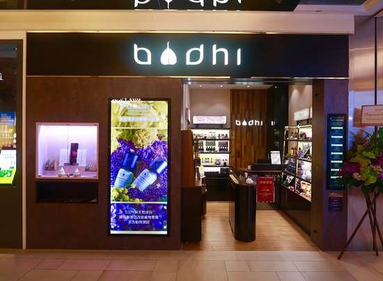 ‪Bodhi Herbal Spa‬