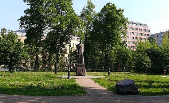 Komitas Monument
