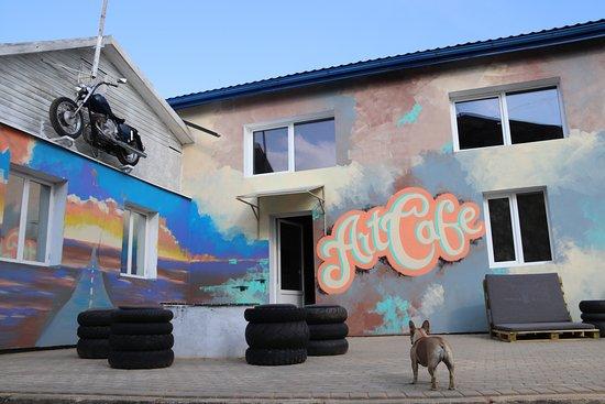 Preili, Letonia: Art Cafe