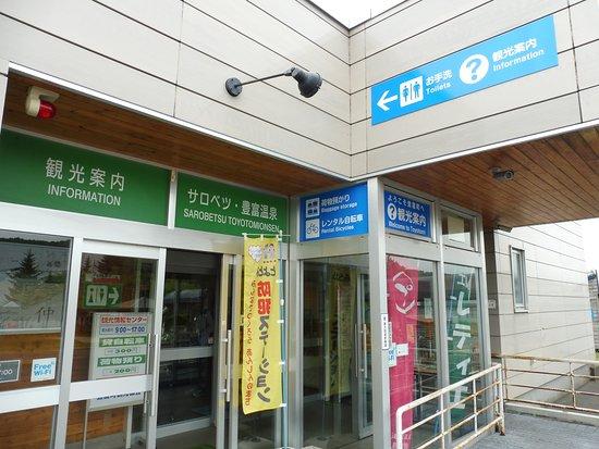 Hofumachi Tourist Information Center