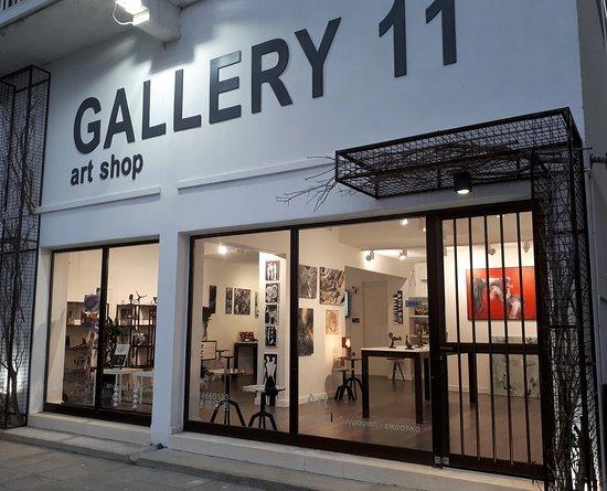 Gallery 11- art shop
