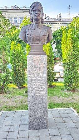 Bocharova (Bershanskaya) Bust