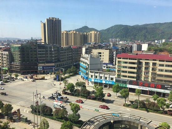 Hengshan County, Trung Quốc: Outside view from our room on the 8th floor.