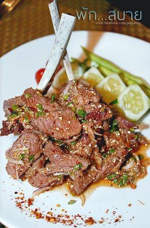 Lamb Rong Hai Thai Spicy Salad