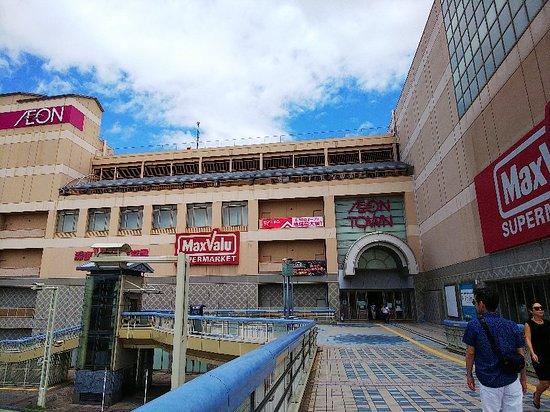 Aeon Town Arimatsu