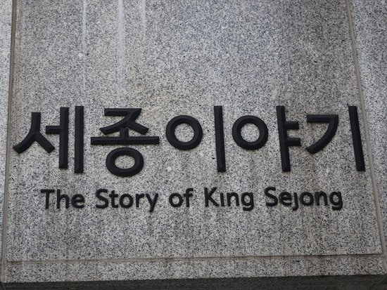 Signage is in Korean and English.