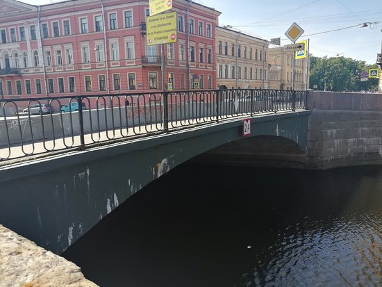 ‪Kharlamov Bridge‬