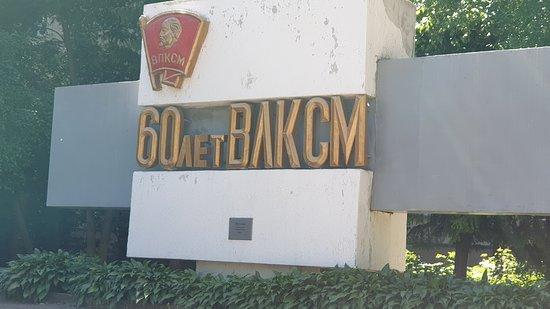 60 Let VLKSM