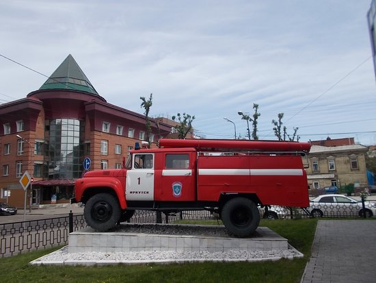 Monument to the FIre Vehicle