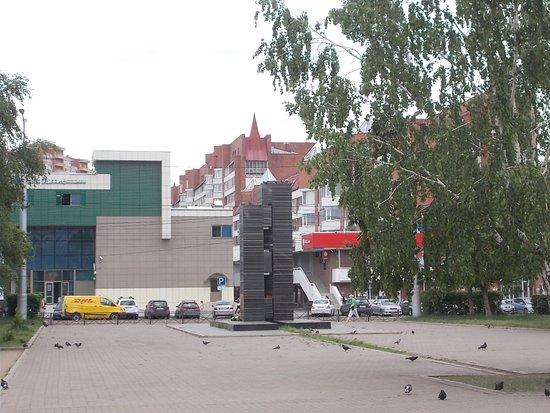 Decembrists Square