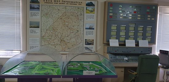 Pobuz'ke, Ukraine : Map showing the extent of the entire missile site