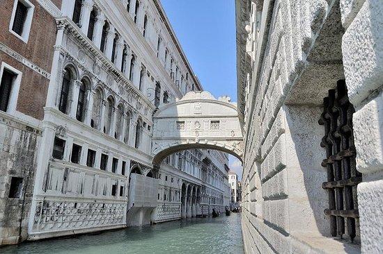 Tour mattutino a piedi di Venezia con