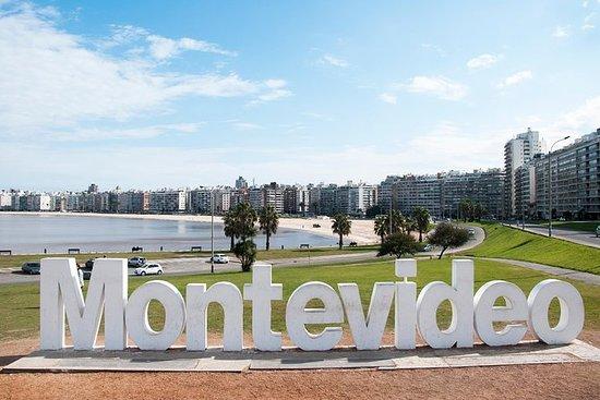 布宜诺斯艾利斯蒙得维的亚全日游