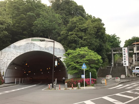 Ogurayama Kofun