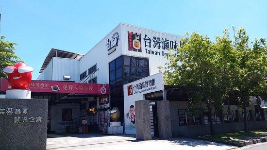Taiwan Soya-Mixed Meat Museum
