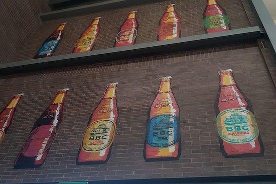 波哥大的波哥大啤酒公司啤酒厂一日游