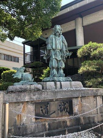 Izumo Taisha Osaka Bunshi Shrine