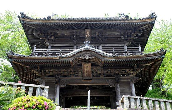 Ganjoju-ji Temple