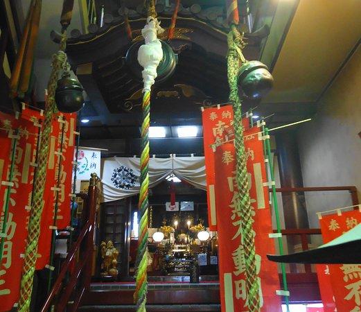 Mitakisan Fudoin : 三瀧山不動院