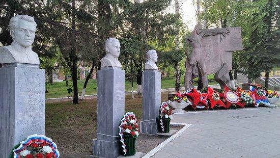 Мемориал Вечный огонь, Кыштым.