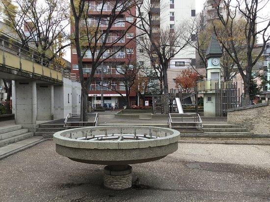 Tabatashimmachi Park