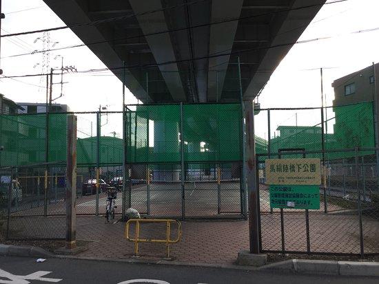 Maginukugahashishita Park