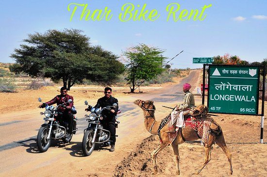 Thar Bike Rent