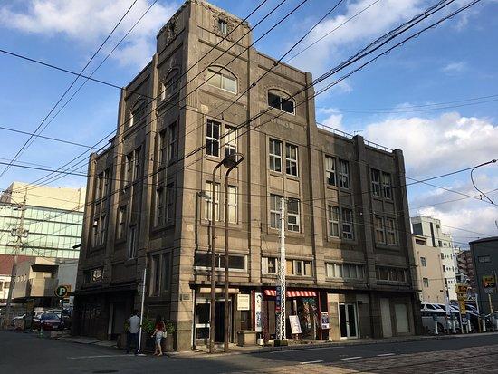 Hayano Building