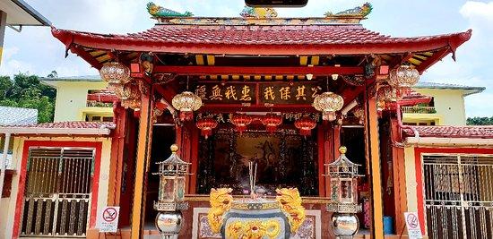 Kapit Hock Leong Tieng Tua Pek Kong Temple