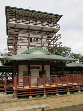 Mt.Masugata Observation Platform