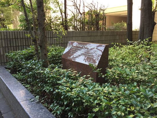 The Site of Tokyo School of Foreign Languages Origin