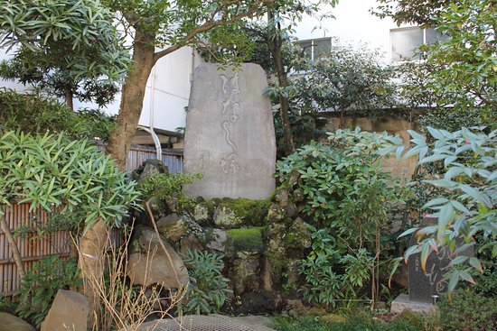 Honpo-ji Temple